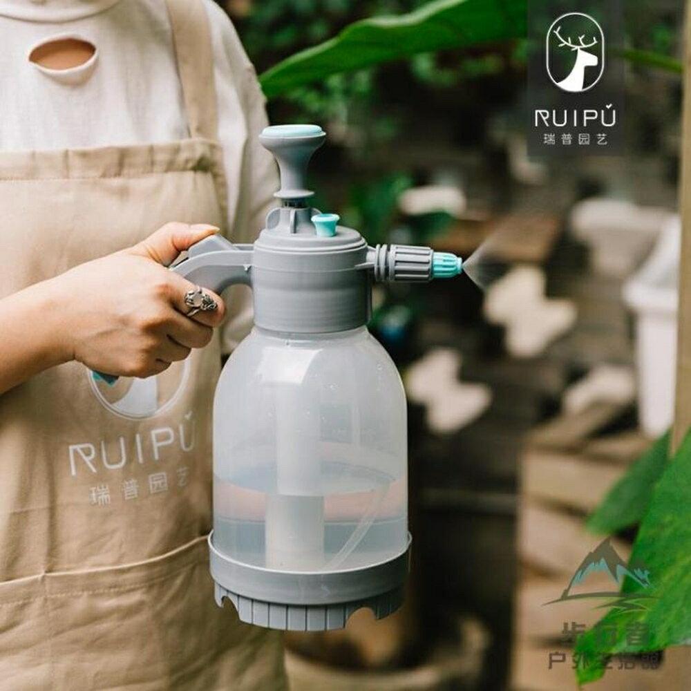 澆花灑水壺壓力噴水壺噴霧器小型澆水氣壓式噴壺