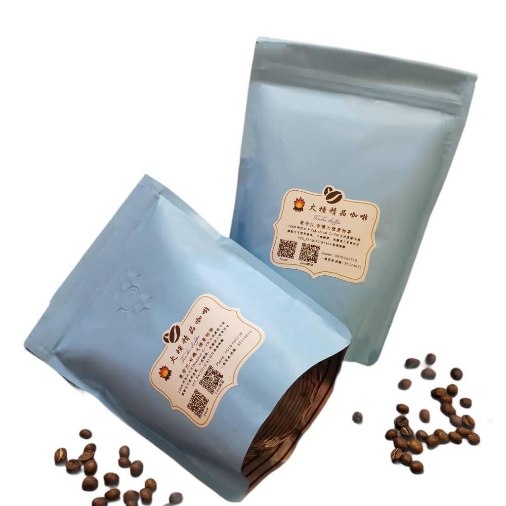 火種咖啡 東帝汶-頂級火種曼特寧_有機G1 中焙水洗  半磅227g / 包   【六月全館滿1000再折扣200 】