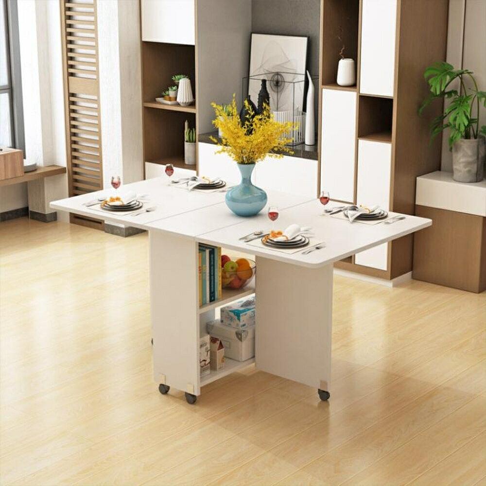 摺疊餐桌宜家用小戶型長方形簡約易多功能可伸縮行動吃飯桌子4人    名購居家  ATF 雙12購物節