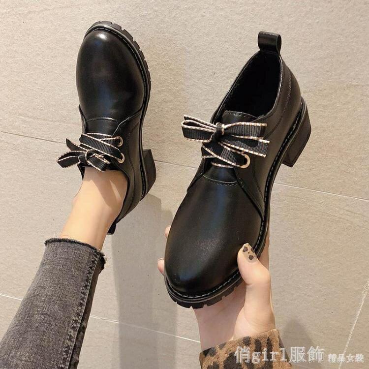 牛津鞋 黑色小皮鞋女英倫風2020秋冬新款百搭中跟粗跟工作單鞋加絨休閒鞋