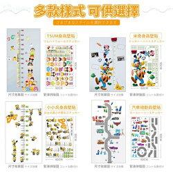 SGS 可重覆粘貼不留膠 綠色環保標章 台灣製造【BB001】