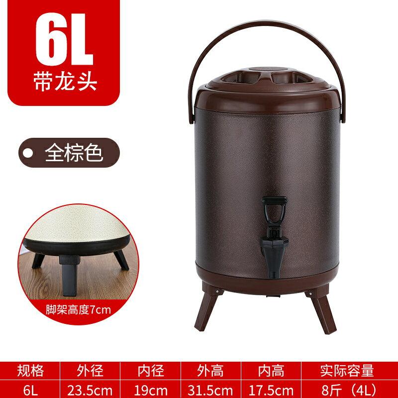 奶茶桶 商用大容量不銹鋼保溫保冷奶茶桶茶水飲料咖啡果汁奶茶店『CM45540』