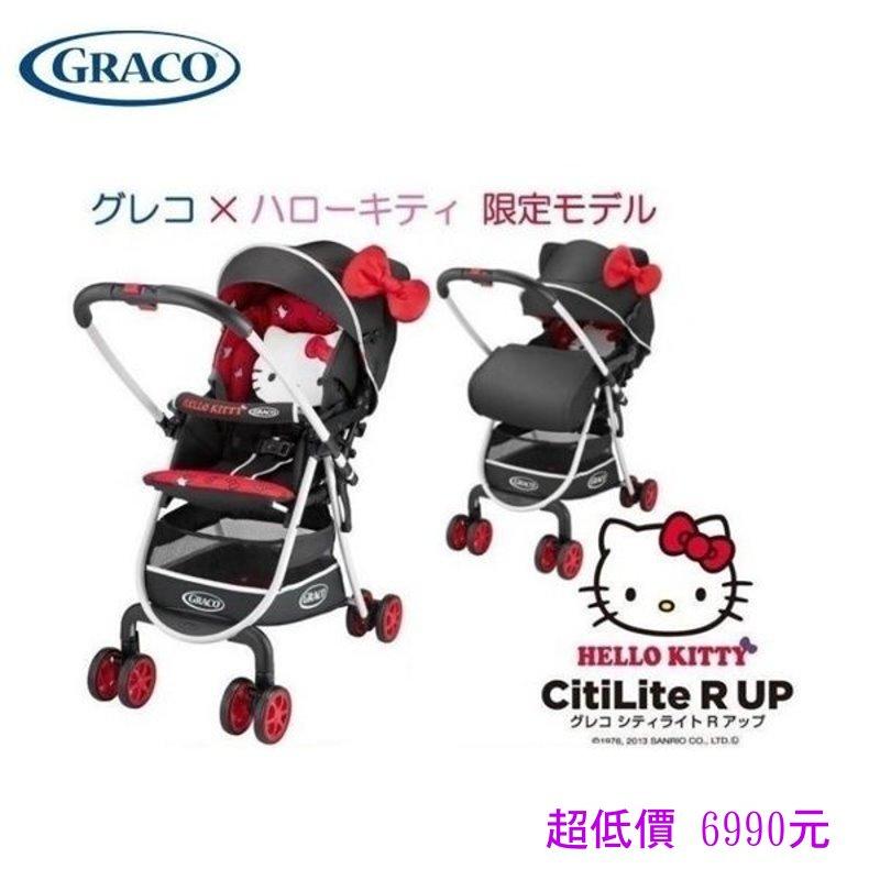 *美馨兒* GRACO CitiLite R UP 超輕量型雙向嬰幼兒手推車(附防風腳套)【Hello kitty日本限定版】 6990元