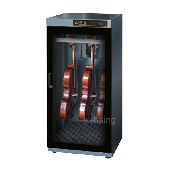 高強 Dr.Storage 小提琴專用防潮箱(AC-190M)