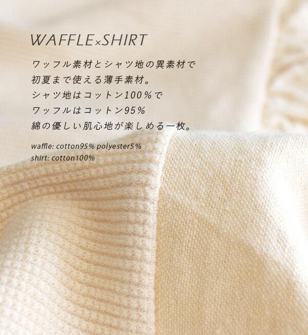 日本e-zakka / 休閒素色開襟毛衣外套 / 32486-1801265  / 日本必買 代購 / 日本樂天直送(3900) 3