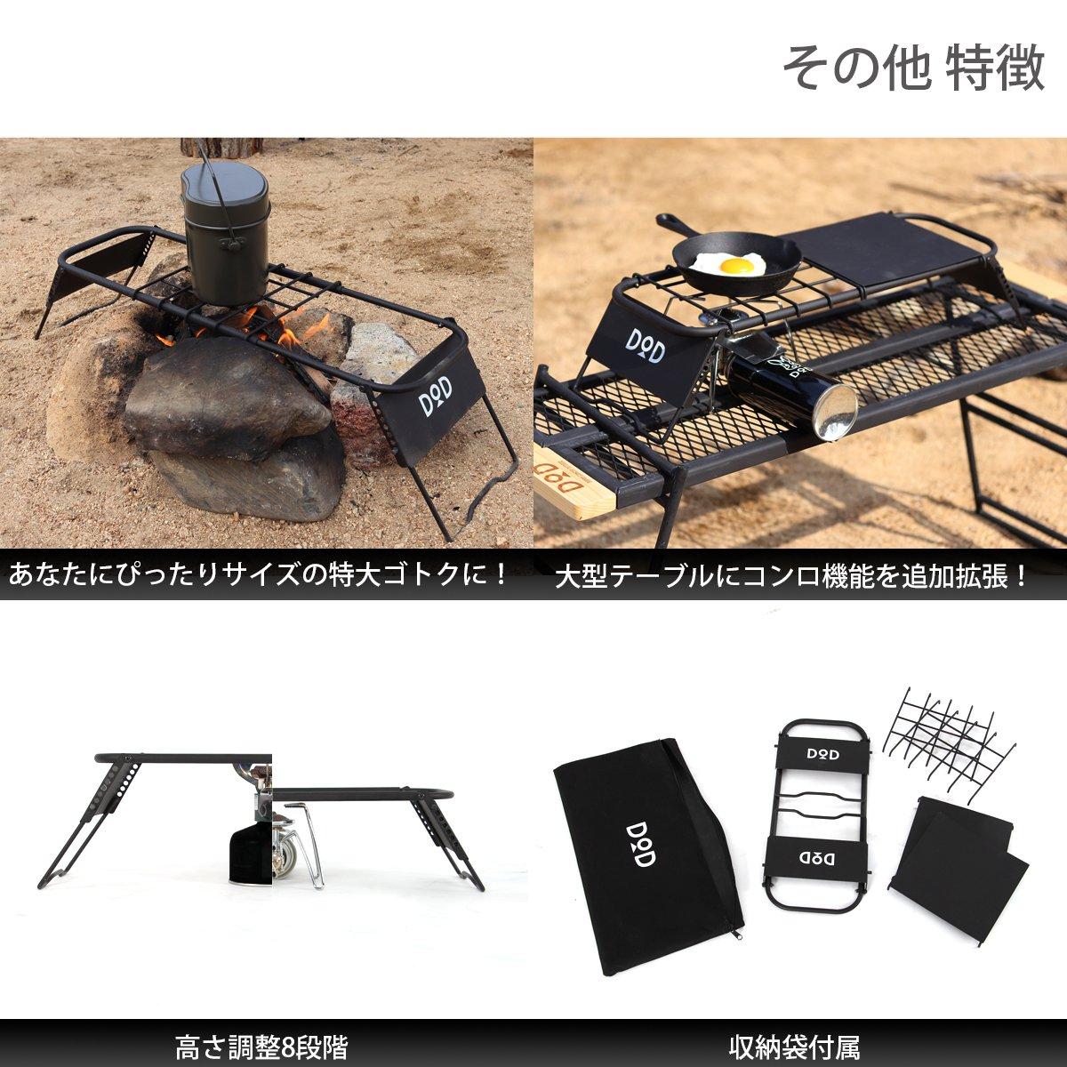 日本 DOPPELGANGER /  DOD營舞者 迷你廚房桌 / TB1-567。1色。(6800*3.3)日本必買代購 / 日本樂天。件件免運 6