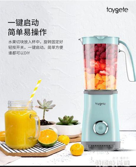 家用水果電動打豆漿多 小型果汁機破壁料理機絞肉機 220V LX