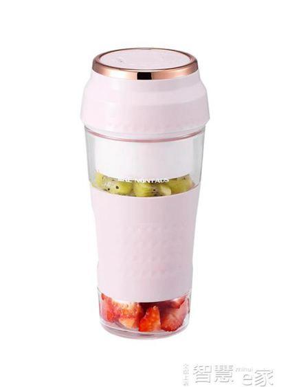 榨汁機便攜榨汁杯家用充電式榨汁機小型電動果汁機迷你炸汁水果汁杯