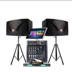 調音臺專業家庭KTV音響套裝會議影音k歌點歌機調音臺一體機卡包音箱全套 LX