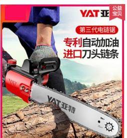 電鋸亞特電鋸伐木鋸家用大功率電動 條鋸小型木工手持電 鋸砍樹神器 LX