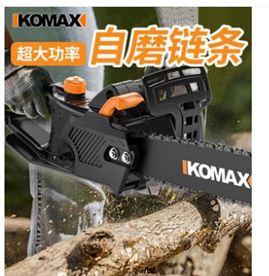 電鋸科麥斯電鋸家用電動伐木鋸大功率多 手持電 鋸小型切割機電據 LX