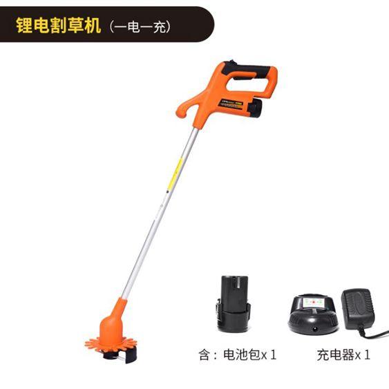 百充電式除草機小型電動割草機家用剪草機割草神器手持打草機 LX