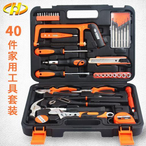 家用套裝工具家用組套家庭套裝工具扳手鋼絲鉗螺絲刀40件LX