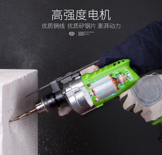 電鑽 手電 家用打孔沖擊 多功慧迷你手槍 電 電轉小型電錘LX