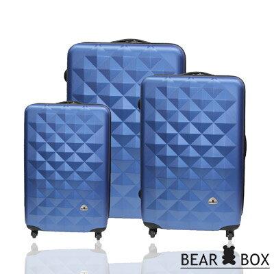 BEAR BOX晶鑽系列ABS霧面超值三件組旅行箱 / 行李箱 3