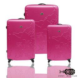 ✈Just Beetle世界地圖系列經典三件組輕硬殼旅行箱/行李箱