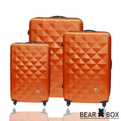 BEAR BOX晶鑽系列ABS霧面超值三件組旅行箱 / 行李箱 2