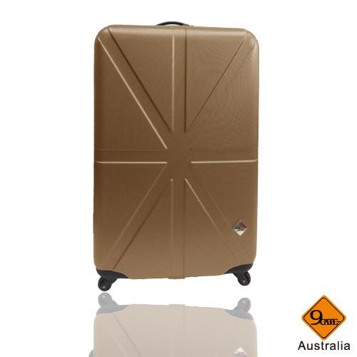 ★Gate9 米字英倫系列輕巧20吋輕硬殼旅行箱/行李箱