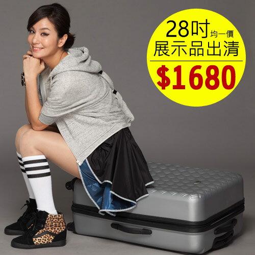展示品出清特賣ABS材質28吋雙層加大輕硬殼旅行箱 / 行李箱 - 限時優惠好康折扣