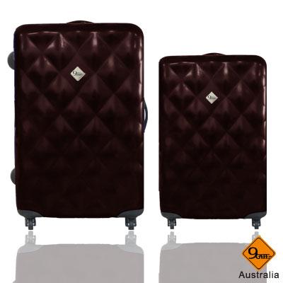 GATE9珠光菱紋系列PC亮面28吋+20吋旅行箱行李箱