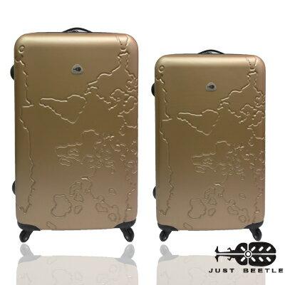 Just Beetle世界地圖系列超值兩件組28吋+24吋輕硬殼旅行箱/行李箱 1