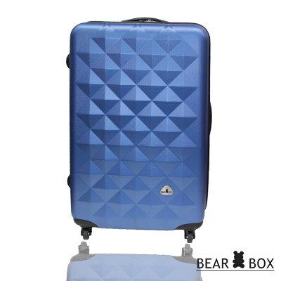 BEAR BOX 晶鑽系列ABS霧面收納家24吋旅行箱 / 行李箱 1