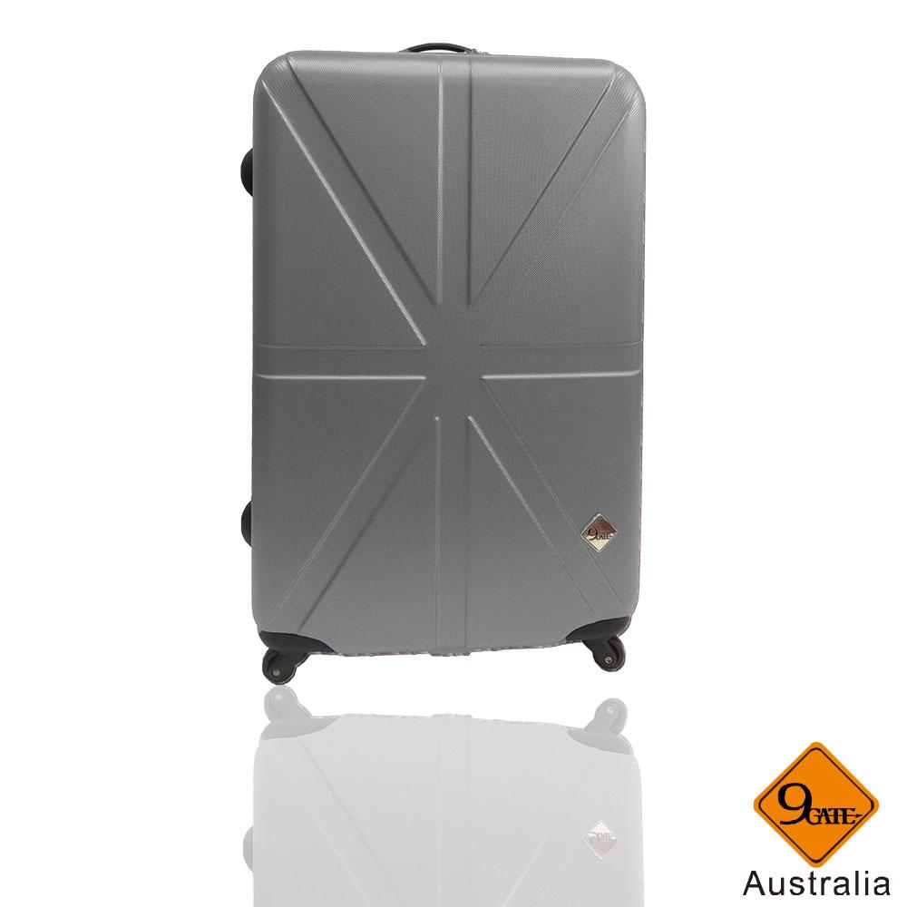 Gate9米字英倫系列好收納24吋輕硬殼旅行箱 / 行李箱 2