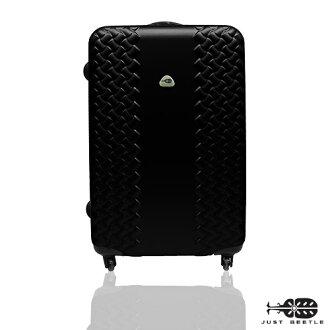 Just Beetle時尚雙編系列24吋輕硬殼旅行箱/行李箱