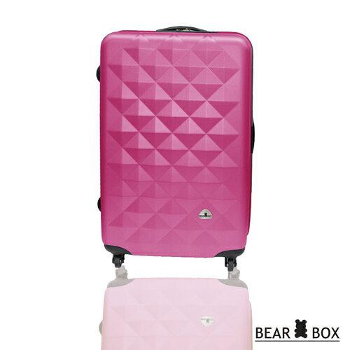 BEAR BOX 晶鑽系列ABS霧面收納家24吋旅行箱 / 行李箱 2
