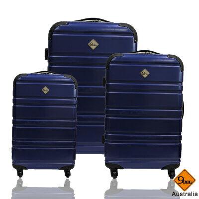 Gate9 經典橫紋系列~PC亮面輕硬殼3件組旅行箱 / 行李箱 1