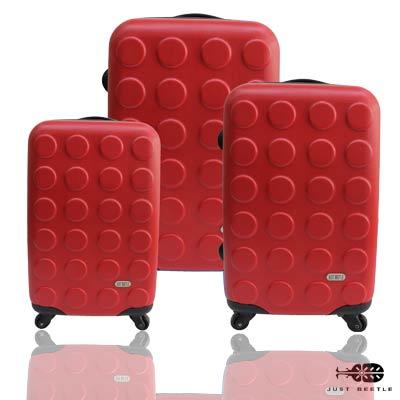 Just Beetle積木系列ABS輕硬殼 三件組28吋24吋20吋 旅行箱 行李箱 3