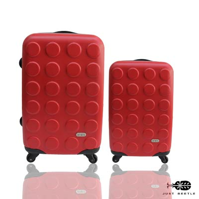 Just Beetle積木系列28吋+20吋輕硬殼旅行箱 / 行李箱 0