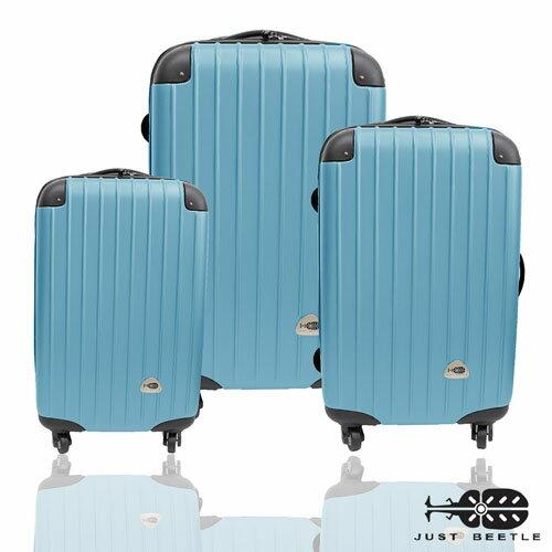 ✈Just Beetle新都市系列經典三件組輕硬殼旅行箱 / 行李箱 1