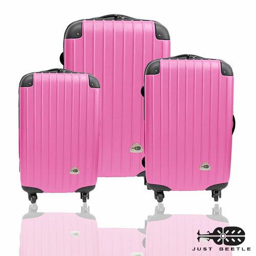 ✈Just Beetle新都市系列經典三件組輕硬殼旅行箱 / 行李箱 2