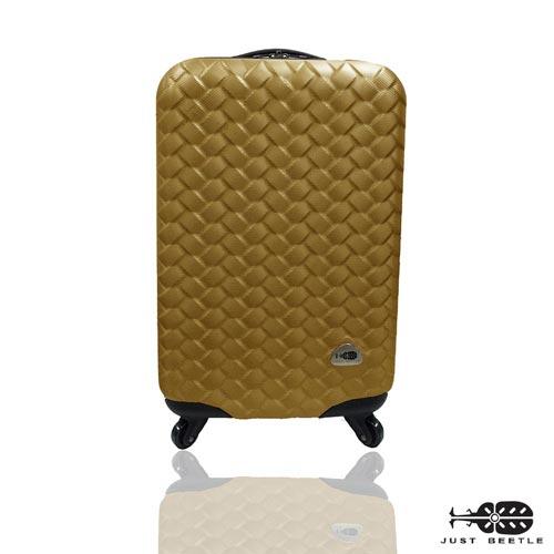 Just Beetle 編織風情系列ABS材質霧面輕硬殼20吋旅行箱 / 行李箱 1