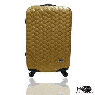 Just Beetle 編織風情系列ABS材質霧面輕硬殼28吋旅行箱/行李箱 0