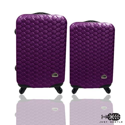 Just Beetle 編織風情系列ABS材質霧面輕硬殼24吋+20吋旅行箱 / 行李箱 2