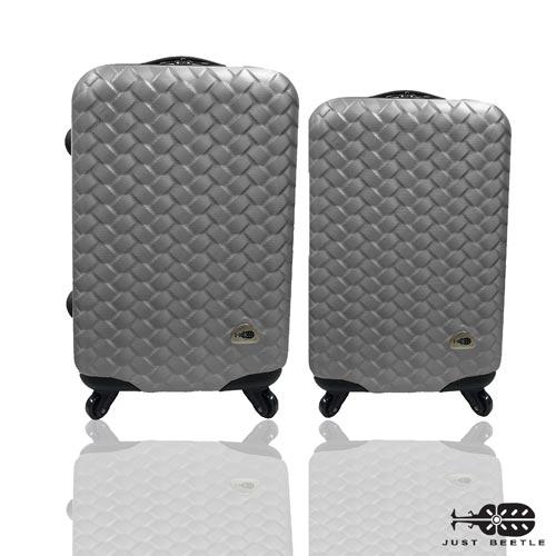 Just Beetle 編織風情系列ABS材質霧面輕硬殼24吋+20吋旅行箱 / 行李箱 1