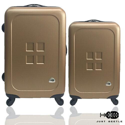 Just Beetle魔方鈕扣ABS霧面超值兩件組24吋+20吋輕硬殼旅行箱/行李箱