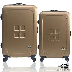 Just Beetle魔方鈕扣ABS霧面超值兩件組28吋+24吋輕硬殼旅行箱/行李箱