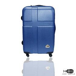 Just Beetle愛琴海系列收納家24吋輕硬殼旅行箱/行李箱   聖誕交換禮物推薦