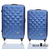 Bear Box 晶鑽系列超值兩件組24吋+20吋霧面輕硬殼旅行箱 / 行李箱