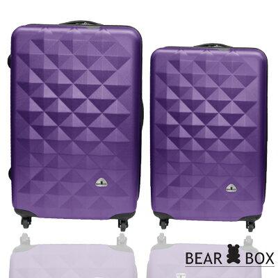 Bear Box 晶鑽系列超值兩件組24吋+20吋霧面輕硬殼旅行箱 / 行李箱 1