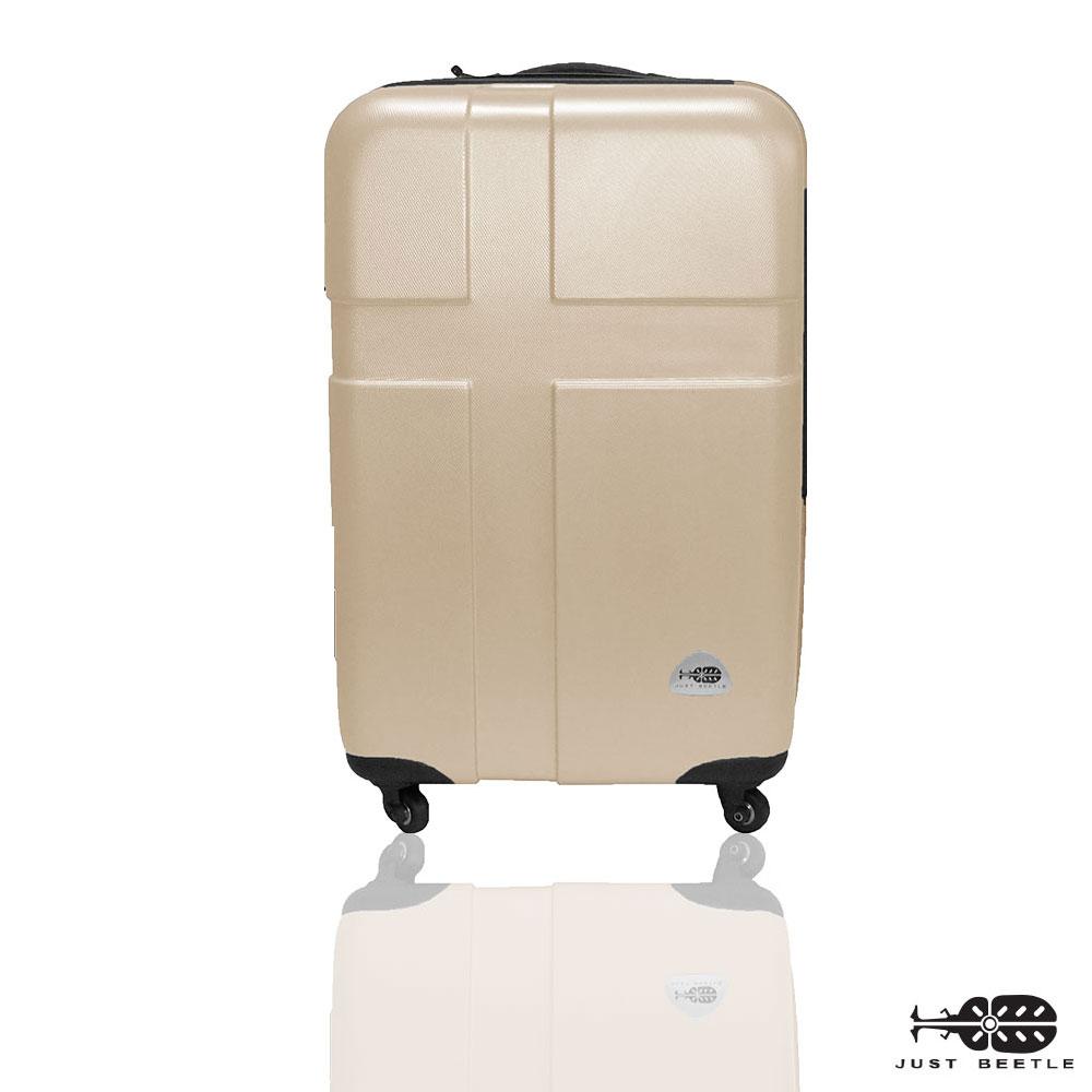Just Beetle愛琴海系列20吋輕硬殼旅行箱 / 行李箱 1