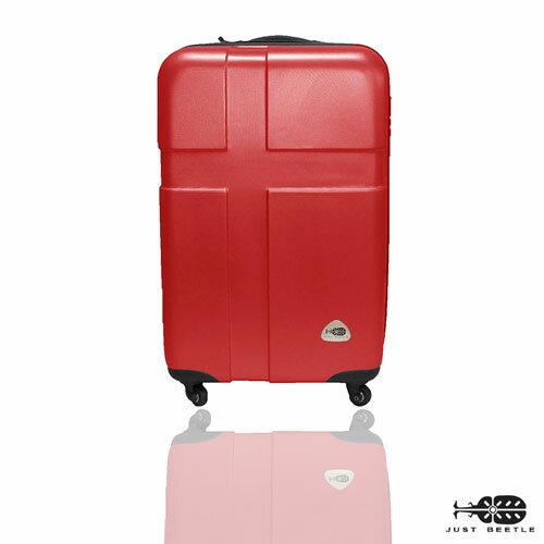 ★Just Beetle愛琴海系列20吋輕硬殼旅行箱/行李箱