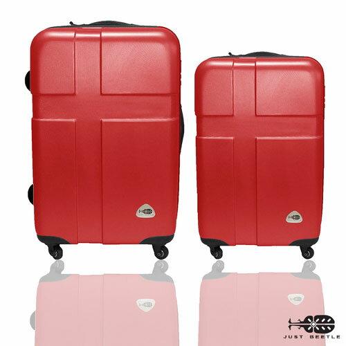 Just Beetle甜蜜愛琴海系列24吋+20吋兩件組旅行箱/行李箱
