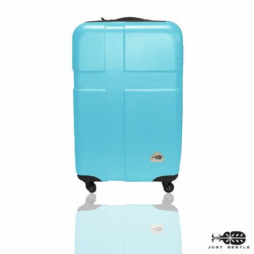 Just Beetle愛琴海系列20吋輕硬殼旅行箱 / 行李箱 2