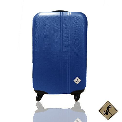 <br/><br/>  Miyoko時尚簡約系列20吋輕硬殼旅行箱/行李箱<br/><br/>