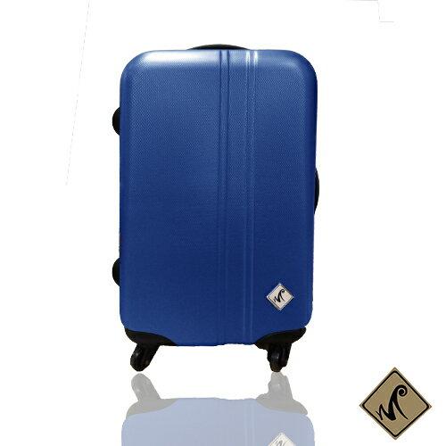 Miyoko時尚簡約系列28吋輕硬殼旅行箱 / 行李箱 1