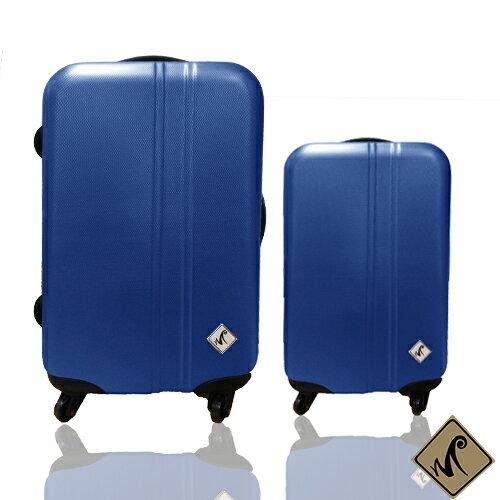 Miyoko時尚簡約系列超值28吋+20吋輕硬殼旅行箱 / 行李箱 0